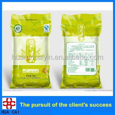 Mono potassium phosphite PP woven bag with Pe liner