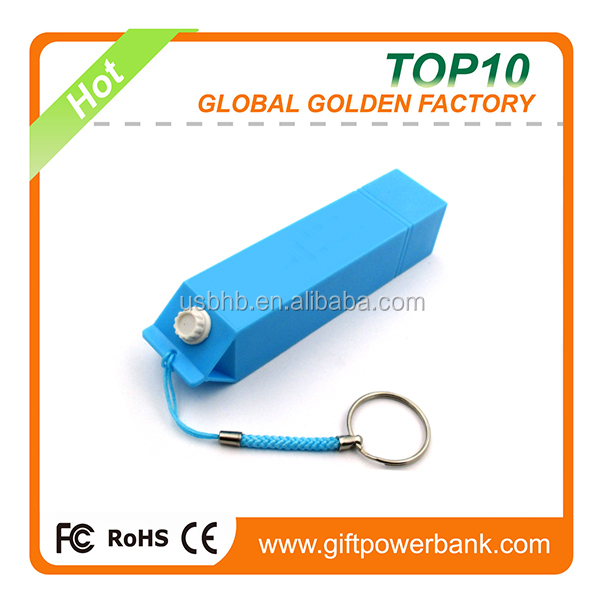 alibab china promotional gift mini mobile portable power bank with key ring