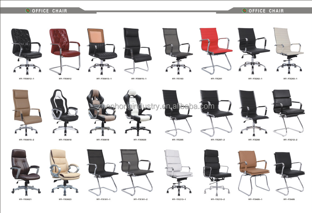 Bw High Back Office Chair Pu Leather/wood Office Chair/ Wooden ...