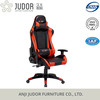 Judor 2015 Hot Racing Chair/Office Chair/best gaming computer chair K-8971N