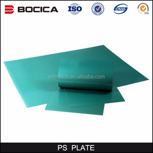 positive ps plate,lithographic plates