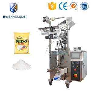 New product sachet 10g 20g 30g powder pillow packing machine