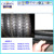 Cross pattern 120/80-18 wholesale motorcycle off road tubeless tire