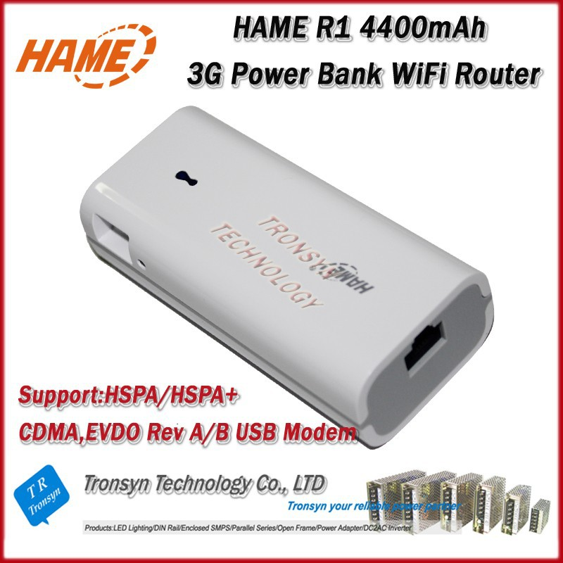Brand New Original HAME 3 in 1 MPR-R1 150Mbps Portable 3G Pocket WiFi Router With Power Bank