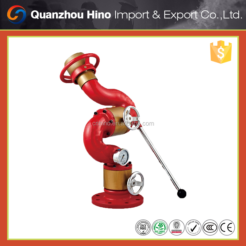 Automatic Fire Fighting Monitor Water Cannons 20m