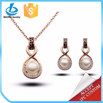Rose Gold Wedding Chic Single Pearl JewelleryNecklace SetJewelry