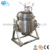 Thermal oil type industrial vacuum kettle for making candy fruits sugar infiltrated machine vacuum concentration pot machine