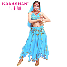 Volwassen Bollywood Turkse Buik Lyrical Dans Kostuum Top En Rok Set