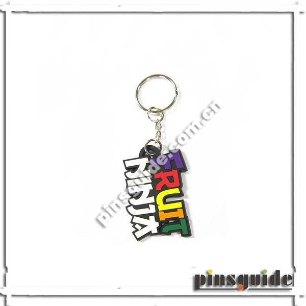 Fast Leadtime Custom Soft PVC Nite Glowring Tritium Keychain For Advertising Gift