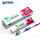Hot selling 100 g Herbal Extracts Fluoride Free Teeth Whitening Toothpaste