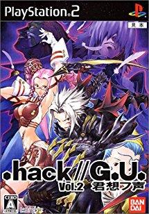 .hack//G.U. Vol.2 Kimi Omou Koe [Japan Import]