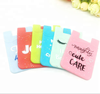 Silicone flash powder Christmas day silicone card stick environmental protection bus card cover