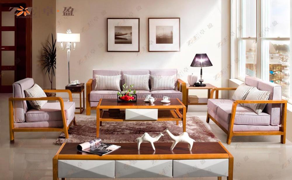 Muebles de sala sof set estilo franc s muebles de madera - Modelos de muebles de salon ...