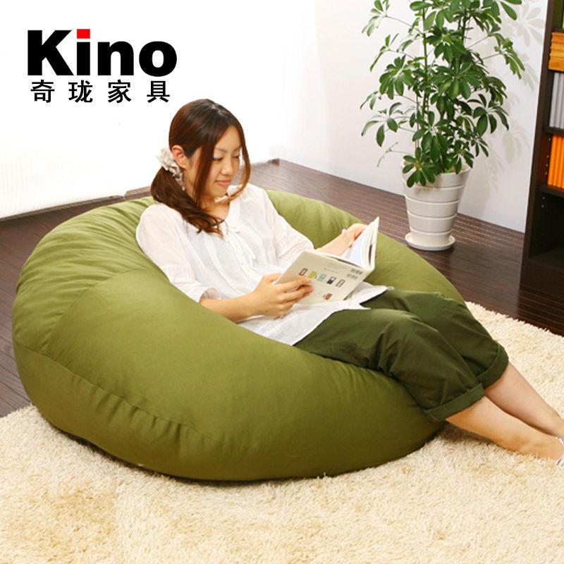 Floor Chair Lazy Bag Sofa Boy Bean