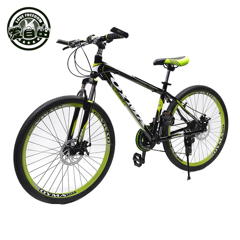 Bmx Bikes Adult 75