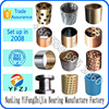 manufacture sliding bearing motor bushing