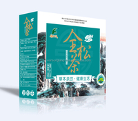 Health pine needle tea to strengthen the immune system and lower blood pressure
