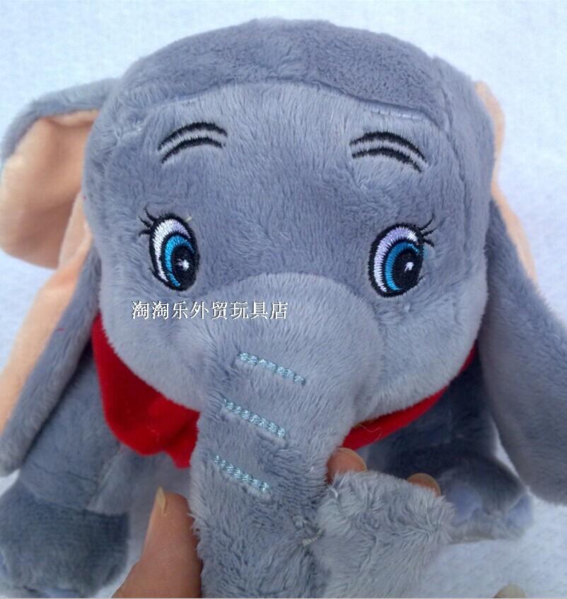 Online Buy Wholesale stuff elephant from China stuff