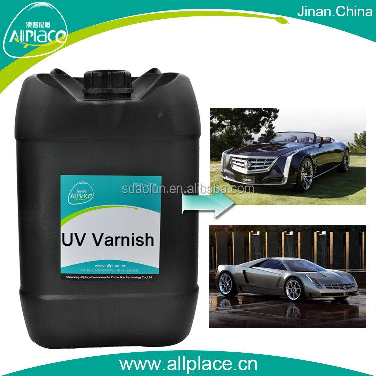 How to choose practical uv varnish and uv car repairing coating