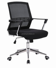 Low back stylish mesh back office chair modern staff chair
