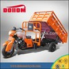 China three wheel covered cargo motorcycle for sale