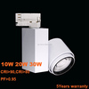 /product-detail/high-quality-vertical-horizontal-12w-dimmable-led-track-lighting-60560620849.html