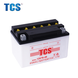 cheap price High Quality Dry Cell Motorcycle Battery