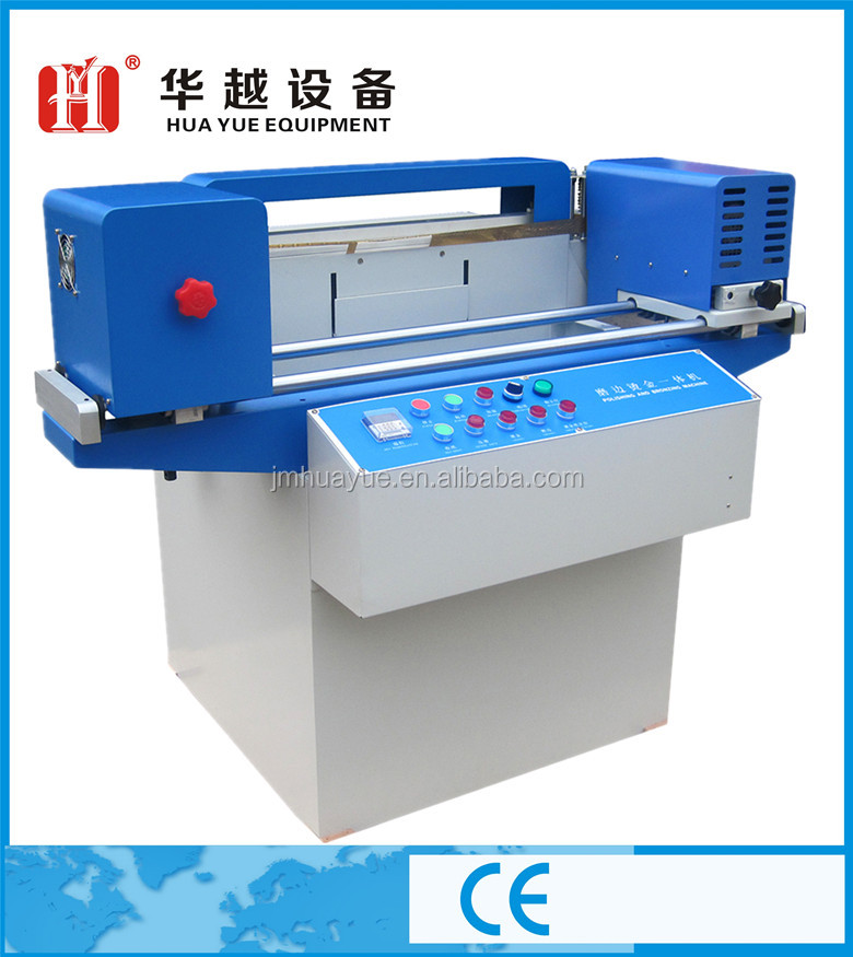 Book Edge polishing and Hot foil stamping used machine