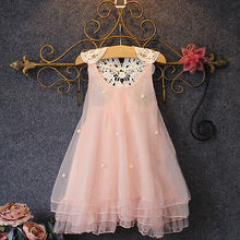 Summer dress Cute Chiffon Toddler Baby Girls Princess Party Dress Pearl Lace Tulle Gown Kids for