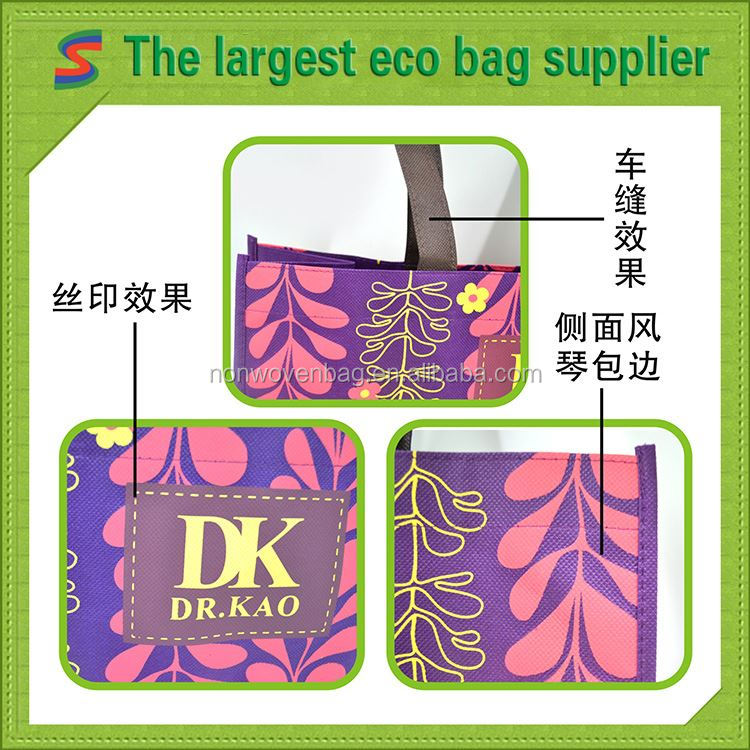 Cute Nonwoven Shopping Bag Metal Lamination Non Woven Bags