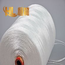 2mm pp rope twine for agrigultural packing use