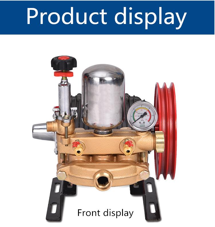 High Pressure electrical multifunctional Triplex Pump power sprayer