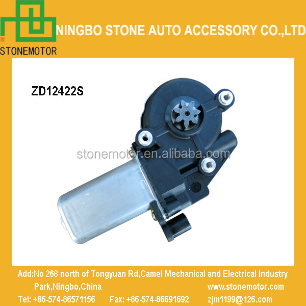 12v Dc Power Window Lifter Motor With 3 Holes and 7 Teeths Electric Car Window Motor