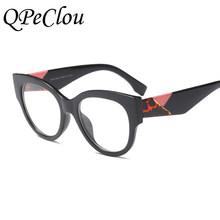 QPeClou Сексуальная оправа для очков в стиле кошачьи глаза Женские уникальные очки оправа для очков женские декоративные прозрачные линзы(Китай)