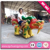 Coin toy ride animal Chinese dragon model for children