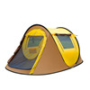 trending hot sale sun protection Two Doors folding military Automatic ship tent