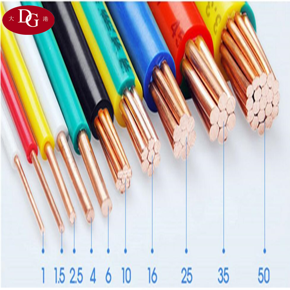 1.5mm 2.5mm 4mm 6mm 10mm single core Copper PVC house wiring electrical cable and wire price
