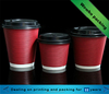 6oz 8oz 16oz double wall ripple paper take away coffee cups with lids