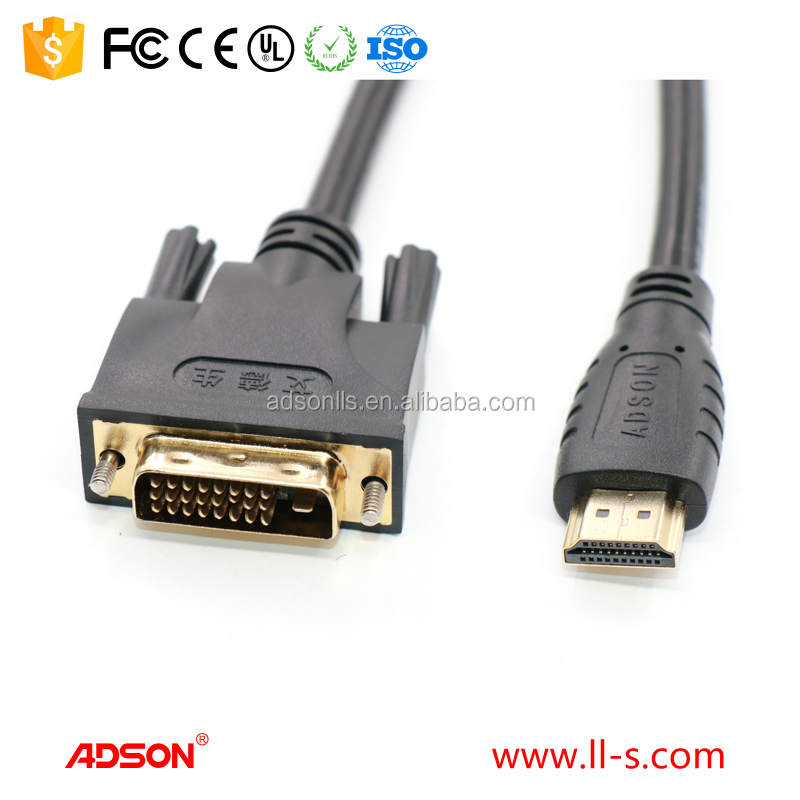 10m 33ft DVI male to HDMI2.0 male bidirectional intercommunication cable