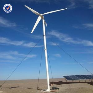 6kw Wind Turbine Generator Prices, Wholesale & Suppliers