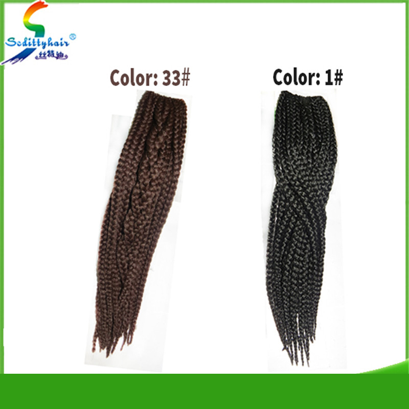 JANET 3X MAMBO BOX BRAID crochet hair with loop box braids crochet heat resistant synthetic hair extension