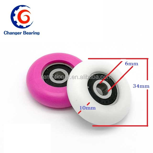 Plastic gym pulley with bearing as per your drawing