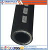 Oil resistant hose and hydraulic rubber pipe 100r15
