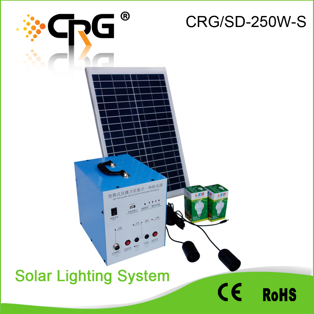 2kw Solar Power System, 2kw Solar Power System Suppliers and ...