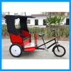 Simple Mini Taxi Bike Pedicab Electric Tricycle with Cabinet