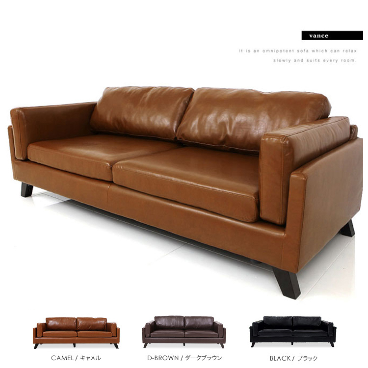 Delicieux Get Quotations · The Small Size Of The Nordic IKEA Living Room Leather Sofa  Combination Minimalist Modern Three Double