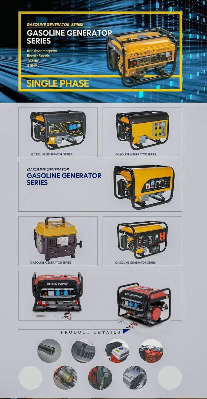 2KW 5.5HP 2.5KW 6.5HP โฮมเมด Super Power Generator