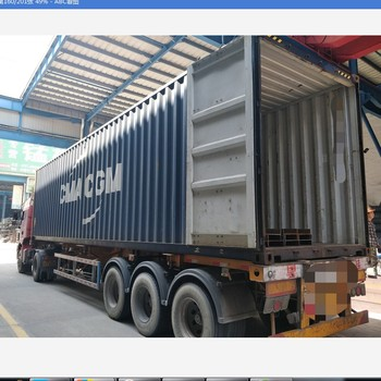 Shipping Company In Shenzhen,Foshan,Guangzhou To Bangkok(pat),Thailand  Logistics Services Door To Door By Ddu And Ddp - Buy Logistics,Freight