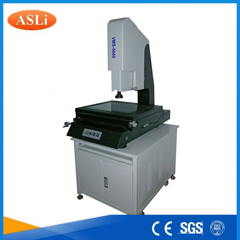 drawing comparing video measuring machine (ASLi Factory)