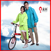 nylon 100 pu rainwear for women riding